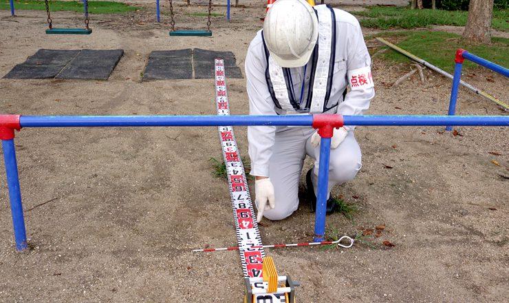 安全領域規準値測定